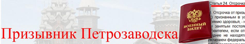 Ломоносовская коллегия адвокатов архангельск официальный сайт